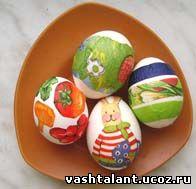 украшаем пасхальные яйца декупажными салфетками, мастер-класс