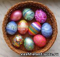 раскрасить пасхальные яйца, мастер-класс