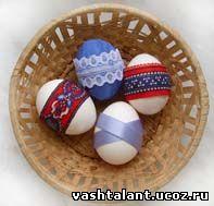 украшаем пасхальные яйца лоскутками, мастер-класс